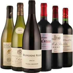 Burgund & Bordeaux Paket