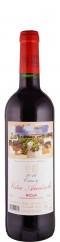 Amézola de la Mora Rioja Crianza Vina Amezola 2016 trocken Rioja D.O.Ca. Spanien