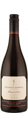 Pinot Noir Te Muna 2013  - Craggy Range Vineyards
